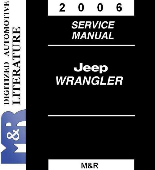 2006 jeep wrangler tj owners manual