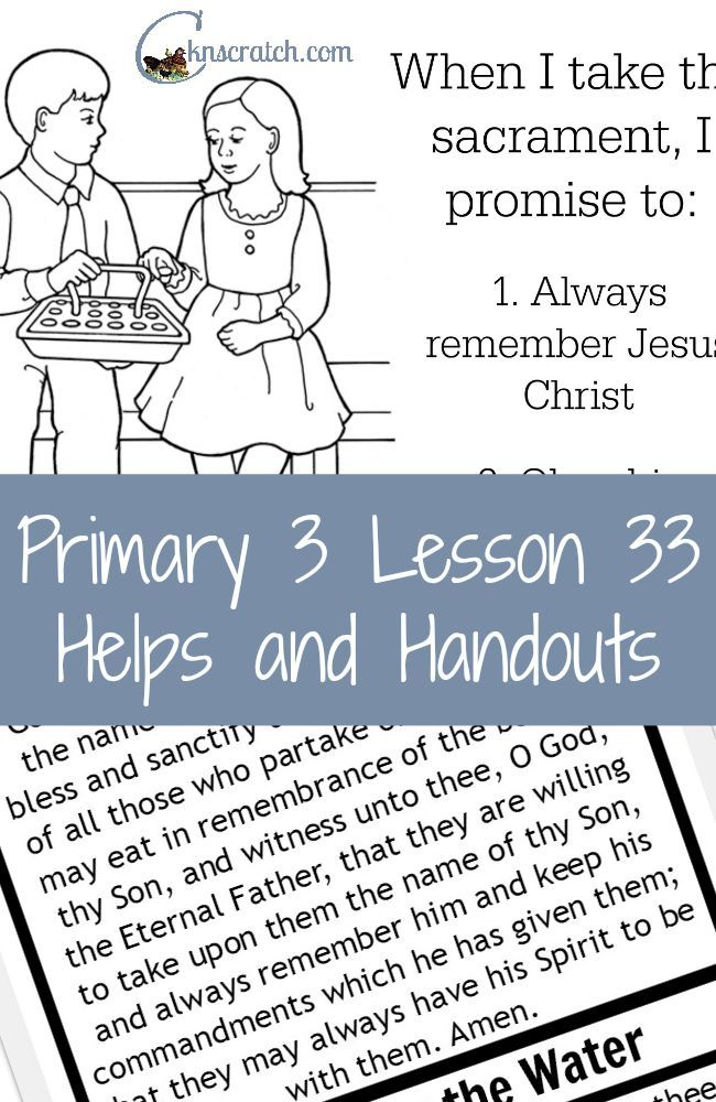 lds primary manual 2 lesson 38