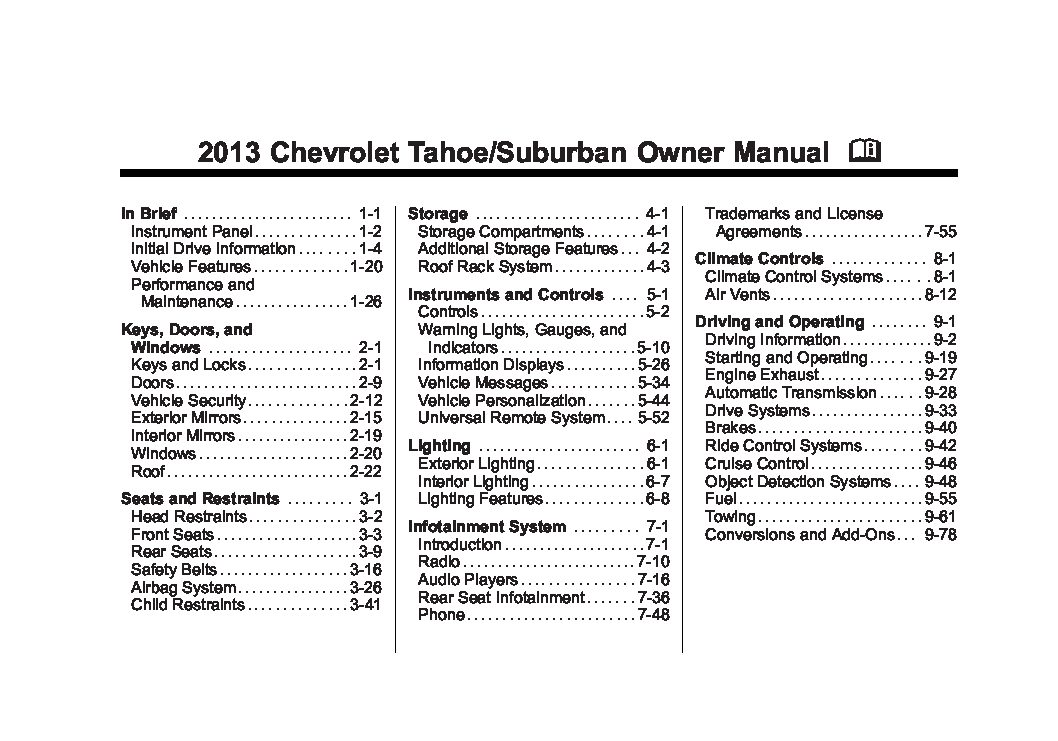 2013 chevy suburban owners manual
